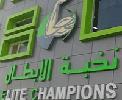 Elite Champions